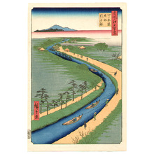 Utagawa Hiroshige: Tow boats at the Yotusgi Dori Canal - One Hundred Famous View of Edo - Artelino