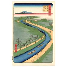 Utagawa Hiroshige: Tow boats at the Yotusgi Dori Canal - One Hundred Famous View of Edo - Artelino