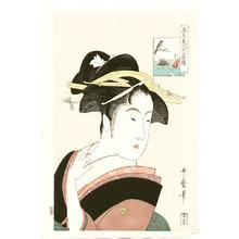 Kitagawa Utamaro: Beauty Okita - Artelino