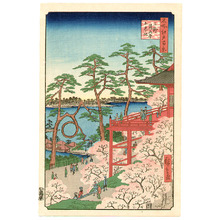 Utagawa Hiroshige: Shinobazu Pond - One Hundred Famous Views of Edo - Artelino