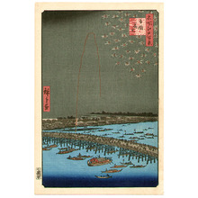 Utagawa Hiroshige: Fireworks at Ryogoku Bridge - One Hundred Famous Views of Edo - Artelino