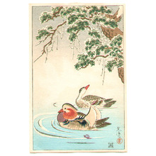 Tsuchiya Koitsu: Mandarin Ducks and Sailboat (Two small prints) - Artelino