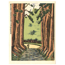 Koizumi Kishio: Japanese Cedar Trees - National Parks Nikko - Artelino