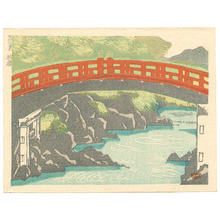 Koizumi Kishio: Sacred Bridge - National Parks Nikko - Artelino