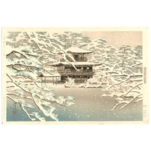 Okumura Koichi: Snow at Golden Pavilion (first edition) - Artelino
