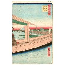 Utagawa Hiroshige: Distant View of Kinryuzan Temple - One Hundred Famous View of Edo - Artelino