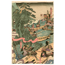 Utagawa Sadahide: Great Battle at Akamagaseki - Artelino