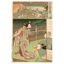 Toyohara Chikanobu: Music and Dance - Nijushi Ko Mitate E Awase - Artelino