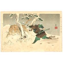 安達吟光: Tiger in the snow - Artelino