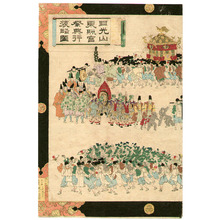 Adachi Ginko: Procession at Toshogu Shrine in Nikko - Artelino
