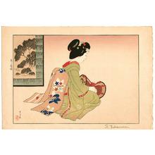 Maeda Masao: Maiko - Artelino