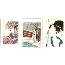 喜多川歌麿: Bijin Portraits (Three post card size prints) - Artelino