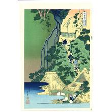 葛飾北斎: Kiyo Waterfall - Artelino