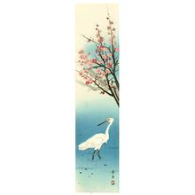 Maruyama Okyo After: Egret with Plums - Artelino