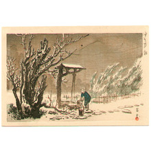 Yamamoto Shoun: Snow Covered Well - Artelino