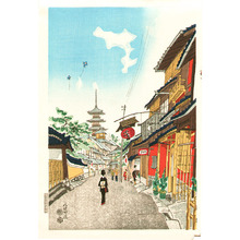 Kotozuka Eiichi: New Year's Day at Yasaka - Artelino