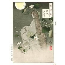 Tsukioka Yoshitoshi: Yugao - Tsuki Hyakushi # 29 - Artelino