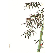 Ito Nisaburo: Bamboo and Sparrows (right panel) - Artelino