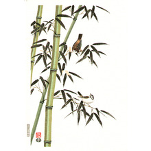 Ito Nisaburo: Bamboo and Sparrows (left panel) - Artelino