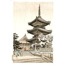 Ito Nisaburo: Pagoda of Kiyomizu Temple - Artelino