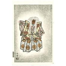 Terada Akitoyo: White Lion Dance - Shakkyo - Artelino