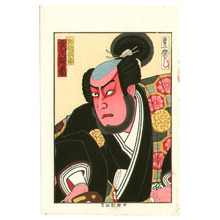 Utagawa Kunisada III: Jitsukawa Enjaku - Actor Portrait - Artelino