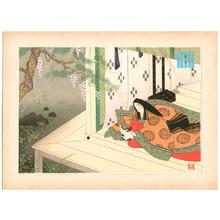 Maeda Masao: Tale of Genji, Yomogyu - Artelino