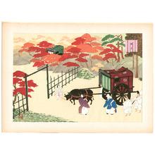 Maeda Masao: Tale of Genji, Sekiya - Artelino