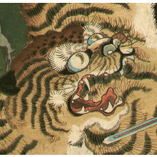 Utagawa Kunitsuna: Magic Tiger - Artelino