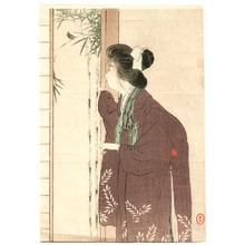 Mizuno Toshikata: Bush Warbler (Kuchi-e) - Artelino