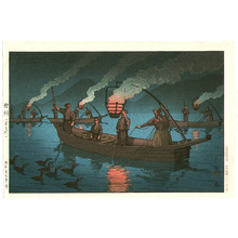 Kawase Hasui: Cormorant Fishing (commemorative edition) - Artelino