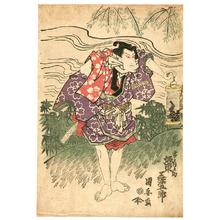 Utagawa Kuniyasu: Bando Mitsugoro - Artelino