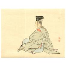 Kono Bairei: Courtier - Artelino