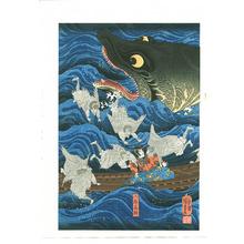 Utagawa Kuniyoshi: Tiger Shark, Tametomo and Tengu - Artelino