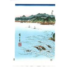 Utagawa Hiroshige: View of Naruto Rapid Wirlpools of Awa Province - Artelino