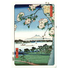 Utagawa Hiroshige: Suijin Grove and Matsusaki on the Sumida River - Artelino