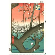 Utagawa Hiroshige: Plum Garden at Kameido - Meisho Edo Hyakkei - Artelino