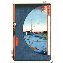 Utagawa Hiroshige: View of Suijin Grove and Sekiya Village from Masaki - Artelino