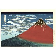 葛飾北斎: Red Fuji - Artelino