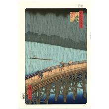 Utagawa Hiroshige: Ohashi at Atake in Summer Shower - Artelino