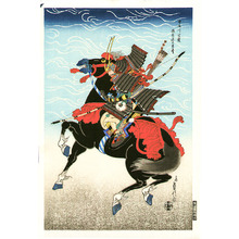 代長谷川貞信〈3〉: Kajiwara on Black Horse - Artelino