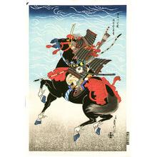 Hasegawa Sadanobu III: Kajiwara on Black Horse - Artelino