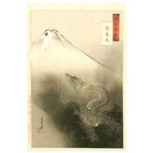 Ogata Gekko: Mt. Fuji and Dragon - Gekko Zuihitsu - Artelino