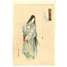 Ogata Gekko: Princess Soto'ori and Spider - Gekko Zuihitsu - Artelino