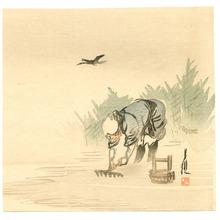 Ogata Gekko: Clam Hunting - Artelino