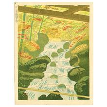 Koizumi Kishio: Dragonhead Waterfall - Ryuto no Taki - Artelino