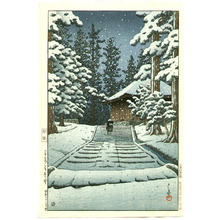 Kawase Hasui: Hiraizumi Hall of the Golden Hue (The Last Work; Commemorative edition) - Artelino