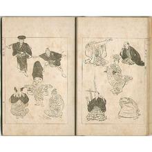 Ogata Gekko: Sketches by Gekko - Irohabiki Gekko Manga Vol.5 of 1st Set (e-hon: First Edition) - Artelino