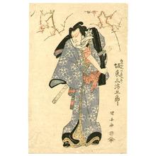Utagawa Kuniyasu: Bando Mitsugoro - kabuki - Artelino