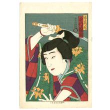 Utagawa Kunisada III: Nakamura Fukusuke - Actor Portrait - Artelino